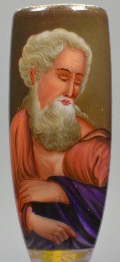 Jehova, Porzellanmalerei, Pfeifenkopf, D1931